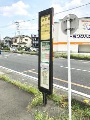 「大沢橋」バス停留所