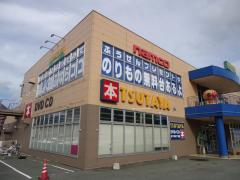 TSUTAYA宇和店