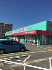 ディスカウントドラッグコスモス 武雄店