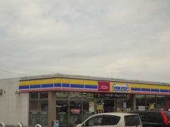 ミニストップ 西条高田店