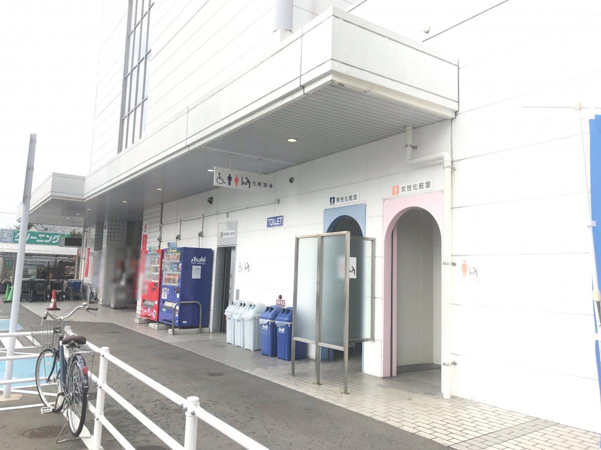 ミスターマックス大野城店