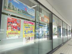 JTB福岡支店