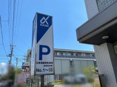 京葉銀行豊四季支店