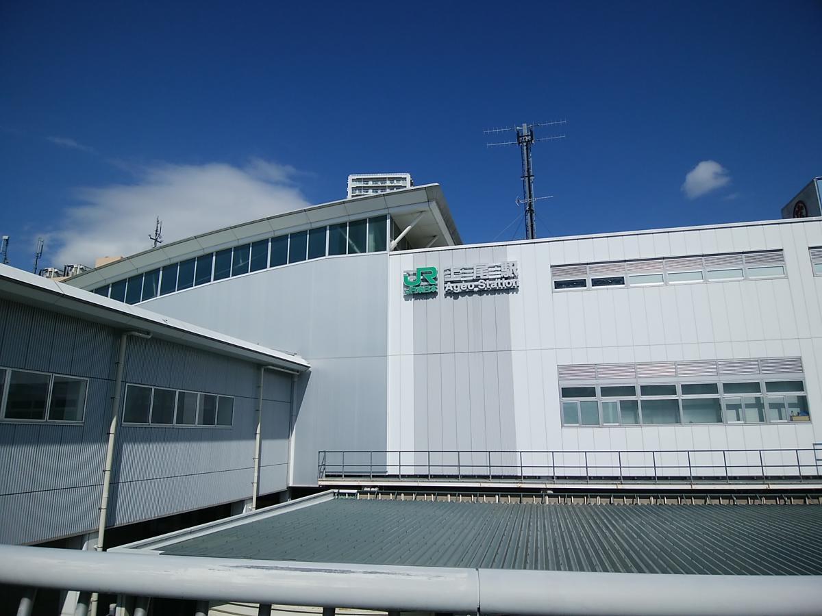 上尾駅 JR高崎線