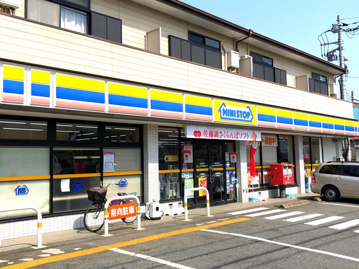 ミニストップ大宮内野本郷店