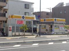 オリックスレンタカー浦和駅前店