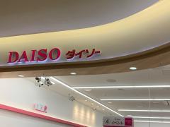 ザ・ダイソー イオン千種SC店