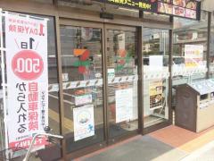 セブンイレブン 大阪長吉長原東1丁目店