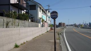 「沖洲大橋」バス停留所