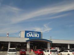 DCMダイキ 西条店