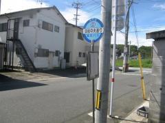 「御船中央通り」バス停留所
