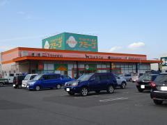 アミーゴ妹尾店