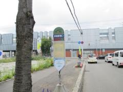 「野幌駅南口」バス停留所