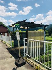 「虻野」バス停留所