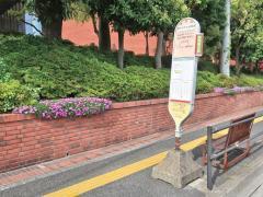 「厚木市文化会館前」バス停留所