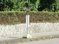 「石神」バス停留所