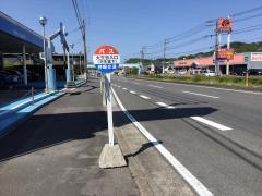「大王谷入口」バス停留所