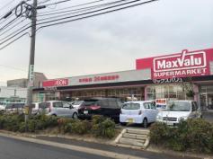 マックスバリュ 徳山東店
