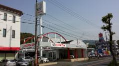 Honda Cars須崎須崎店