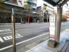 「上土」バス停留所