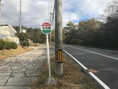 「生田橋」バス停留所