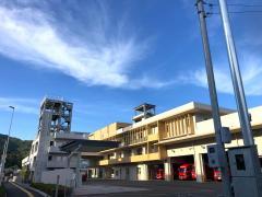 高知市東消防署