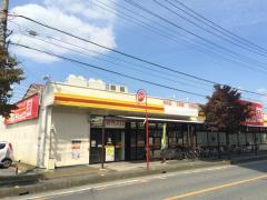 ダイレックス 三芳店