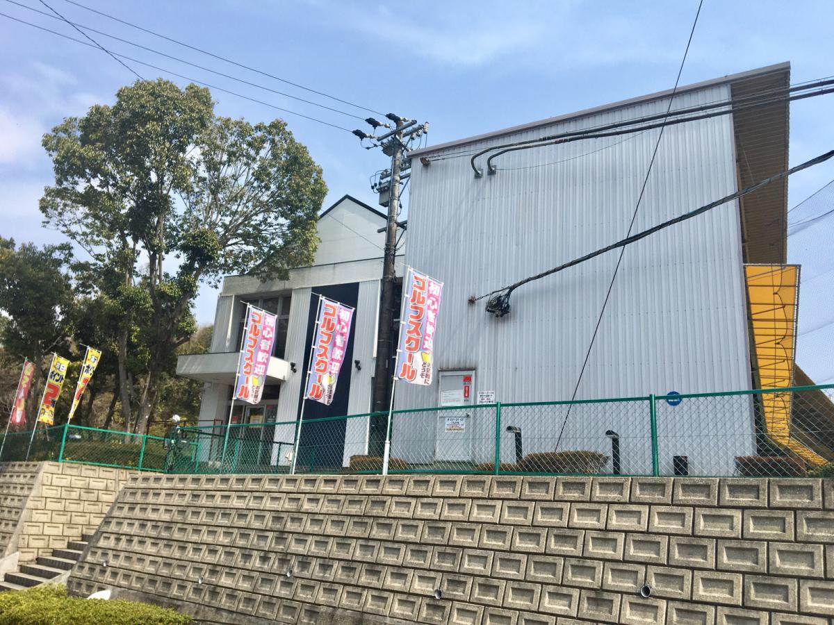 舞木ゴルフ(愛知県豊田市)