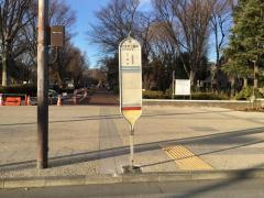 「小金井公園前」バス停留所