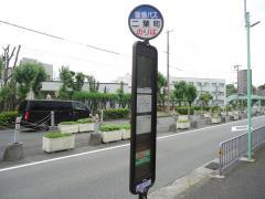 「二葉町」バス停留所