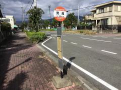「荒尾」バス停留所