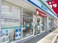 ファミリーマート 敦賀木崎通り店