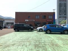 岩手トヨタ自動車釜石店