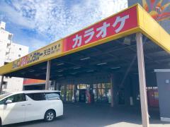 ジャパンレンタカー天白店