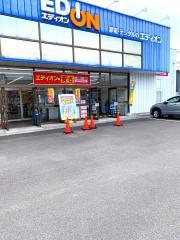 エディオン 熊野店