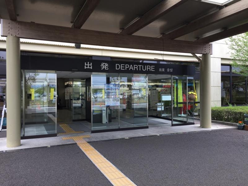 高知空港(高知龍馬空港)