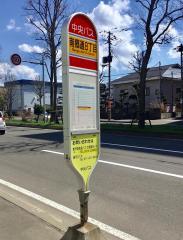 「南郷通8丁目」バス停留所
