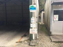 「大又」バス停留所