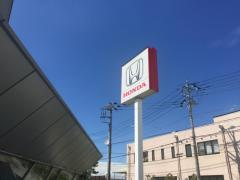 Honda Cars茨城西守谷絹の台店
