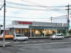 茨城日産鹿島店