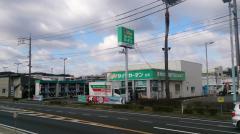 タイヤガーデン 笠岡