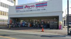 ジェーソン 岩槻西町店