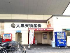 ラ・ムー 加古川店