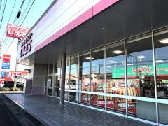 ファッションセンターしまむら 日田店