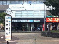 「阪急岡町」バス停留所