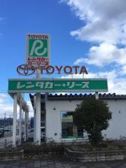 トヨタレンタリース山形さくらんぼ東根駅前店