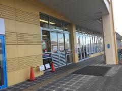 ヨークベニマル 石井店
