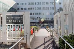 国立病院機構大阪医療センター