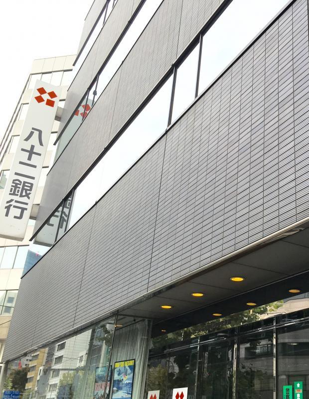 銀行 二 東京 十 八