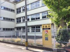 角鹿中学校
